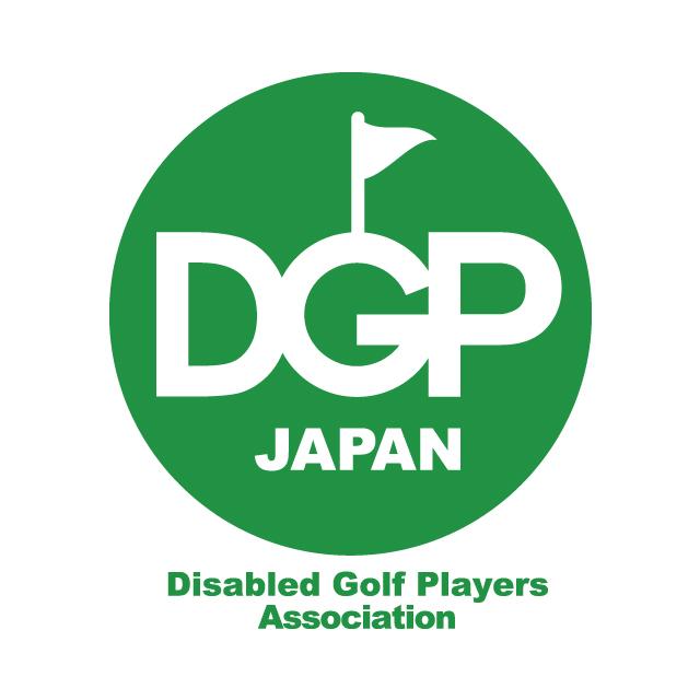 第3回 日本障害者ゴルフプレーヤーズ選手権大会 開催報告