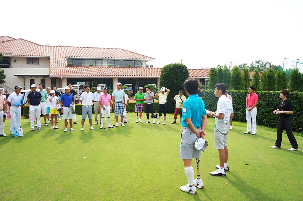 第1回 DGP障害者プロアマチャリティゴルフトーナメント 開催様子