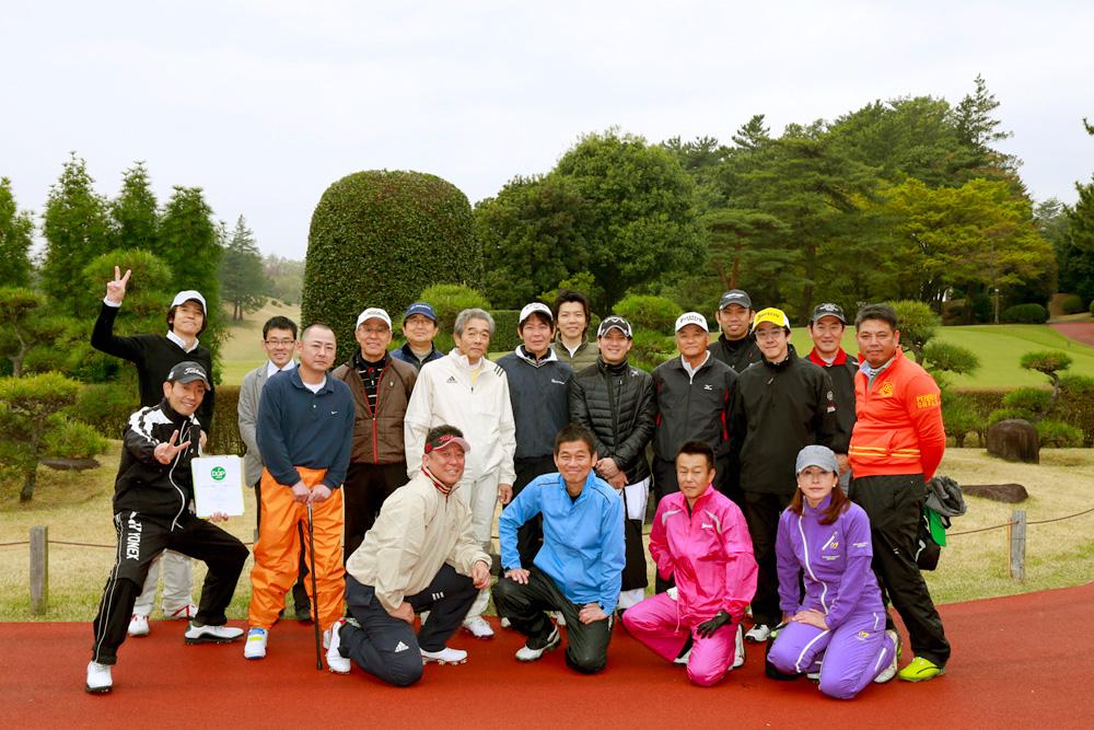 第1回 DGP障害者エンジョイ懇親ゴルフ大会 開催報告