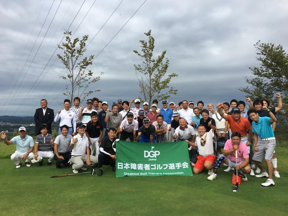 第5回 日本障害者ゴルフプレーヤーズ選手権大会 開催報告