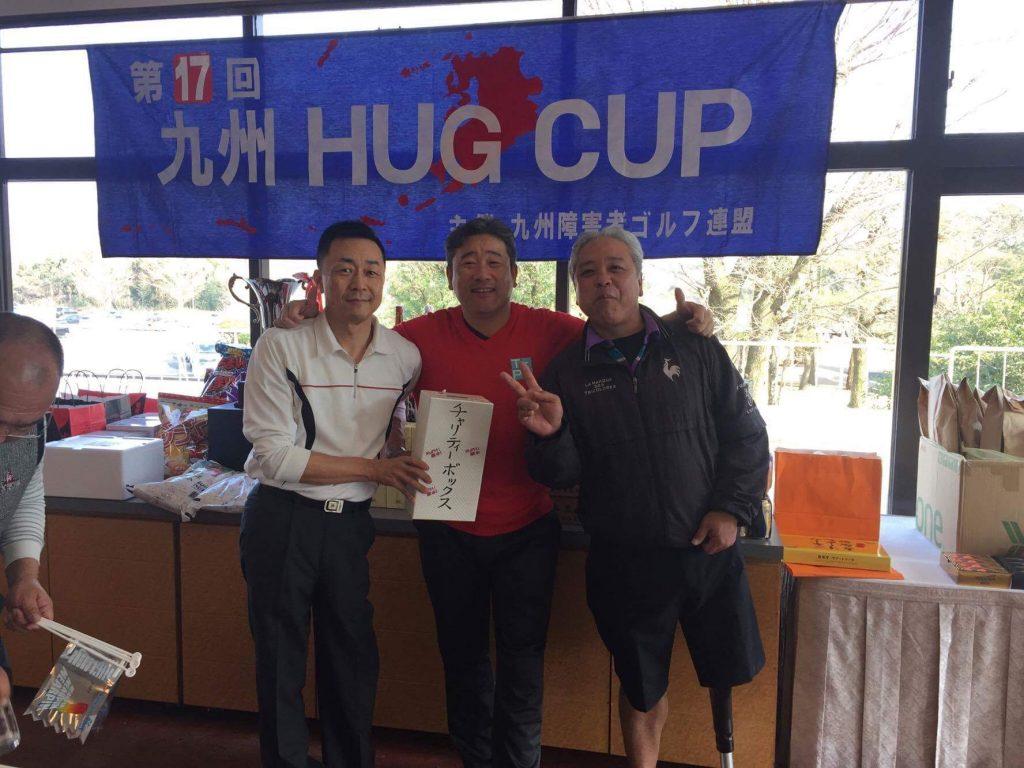 第17回 九州障がい者ゴルフ連盟熊本HUGCUP大会(3)