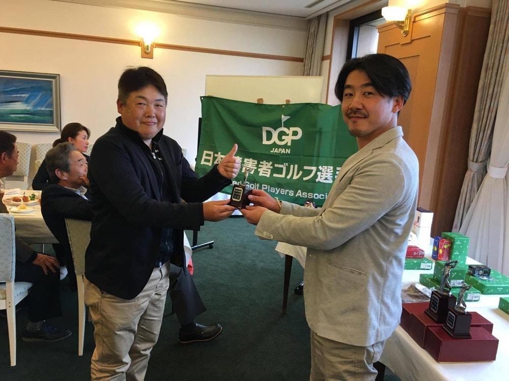 第3回 DGP障害者エンジョイ懇親ゴルフ大会(8)