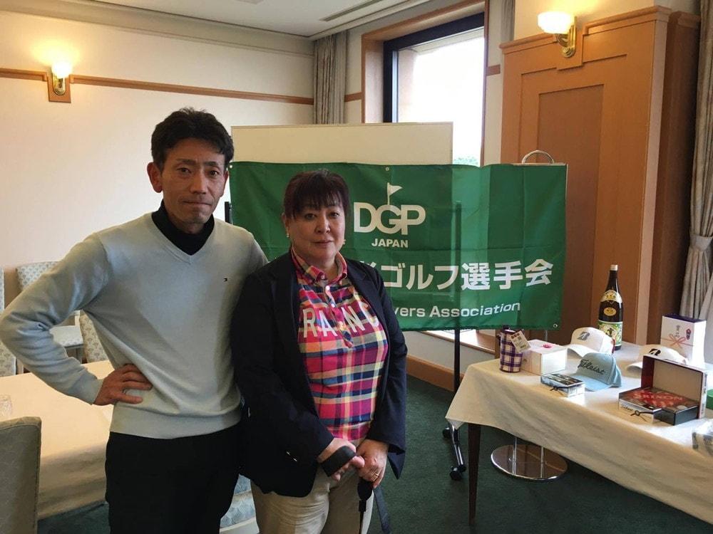 第3回 DGP障害者エンジョイ懇親ゴルフ大会(6)