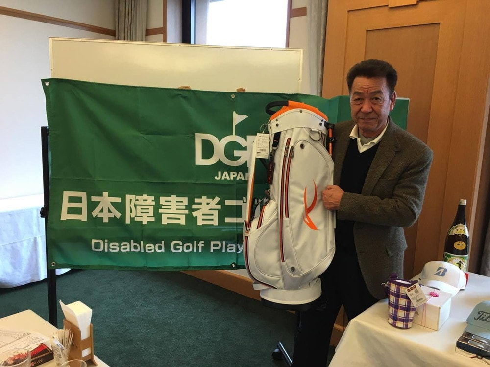 第3回 DGP障害者エンジョイ懇親ゴルフ大会(7)