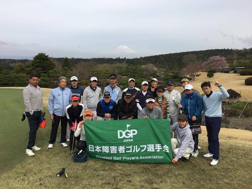 第3回 DGP障害者エンジョイ懇親ゴルフ大会 開催報告