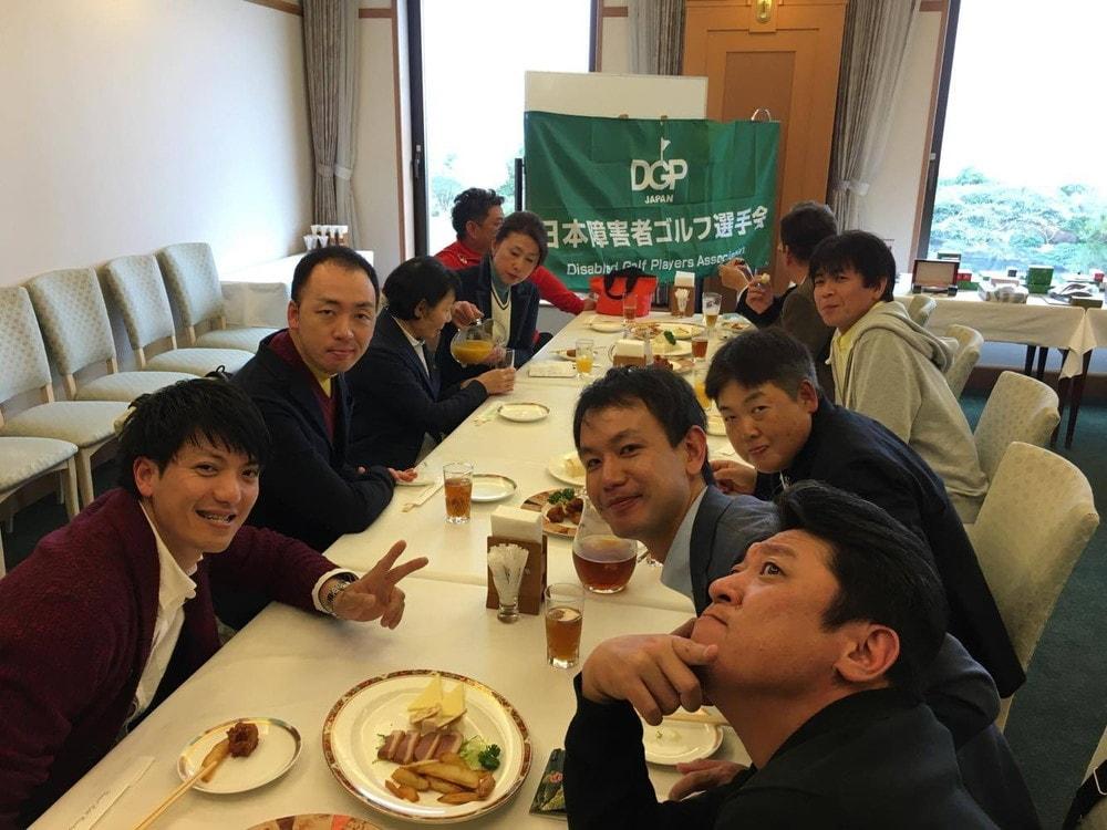 第3回 DGP障害者エンジョイ懇親ゴルフ大会(11)