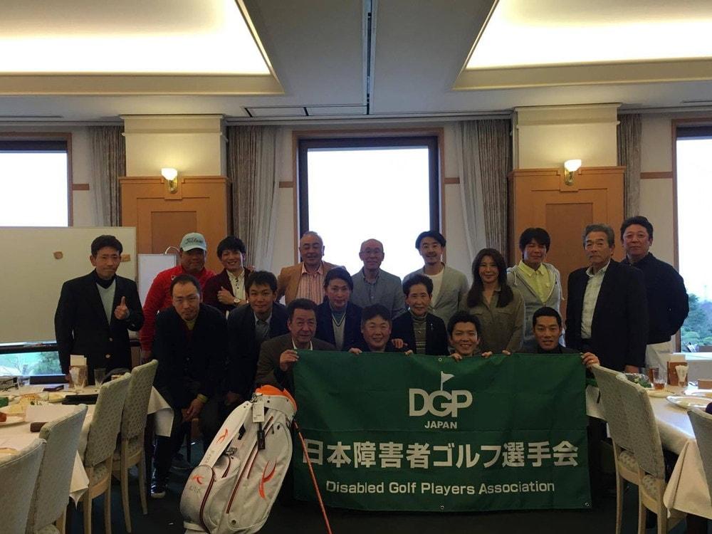 第3回 DGP障害者エンジョイ懇親ゴルフ大会(15)