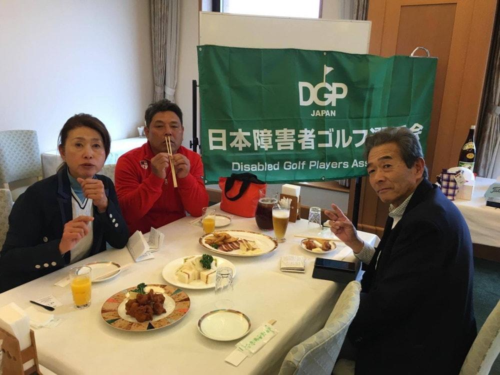 第3回 DGP障害者エンジョイ懇親ゴルフ大会(12)