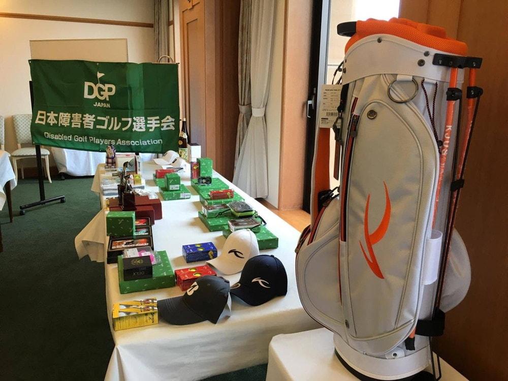 第3回 DGP障害者エンジョイ懇親ゴルフ大会(5)