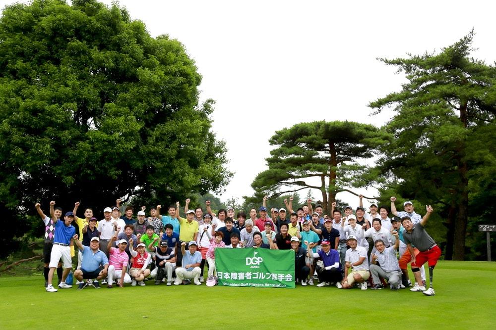 第4回 DGP障害者プロアマチャリティゴルフトーナメント 開催報告