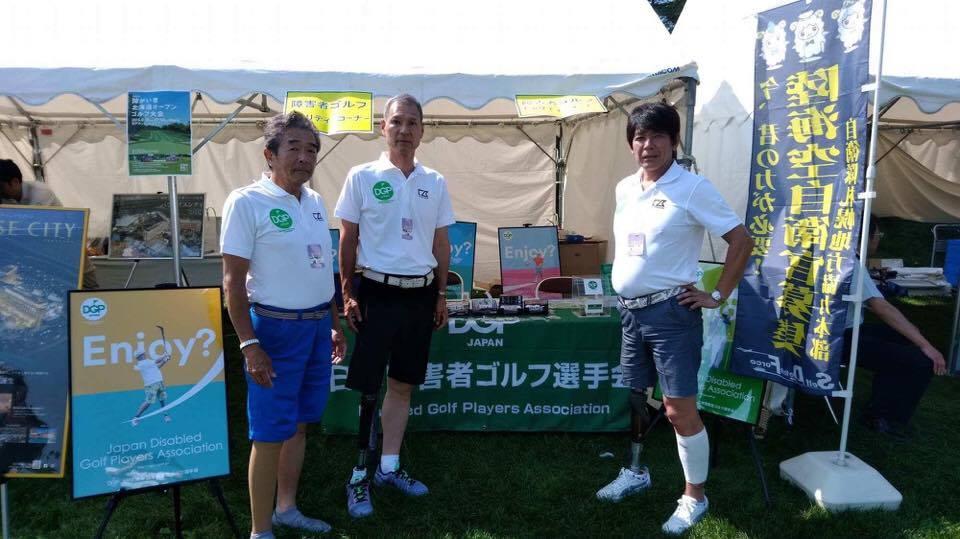 「長嶋茂雄INVITATIONALセガサミーカップ2017」で障害者ゴルフの普及活動(1)