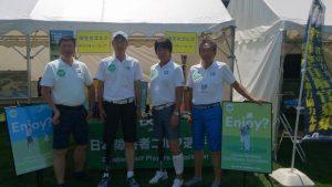 「長嶋茂雄INVITATIONALセガサミーカップ2017」で障害者ゴルフの普及活動(6)