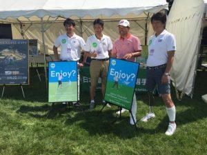「長嶋茂雄INVITATIONALセガサミーカップ2017」で障害者ゴルフの普及活動(4)