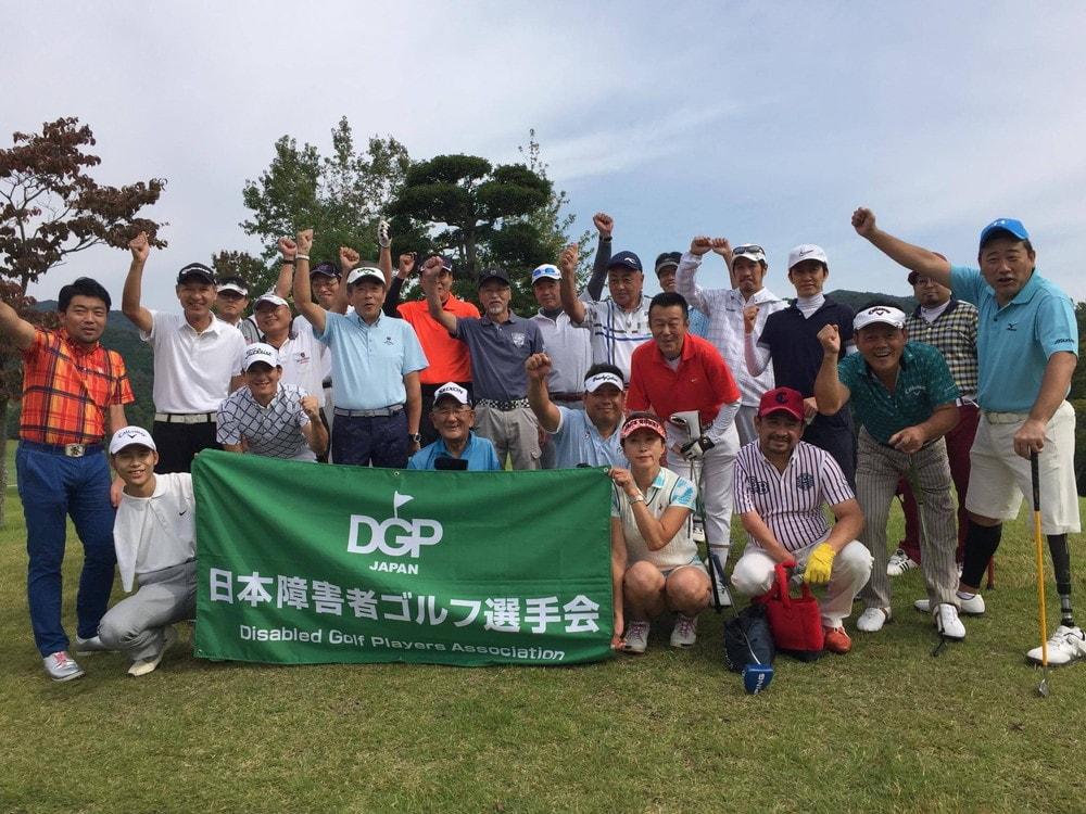 第6回 日本障害者ゴルフプレーヤーズ選手権 開催報告