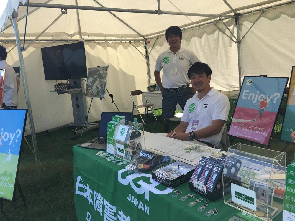 セガサミーカップゴルフトーナメント(3)