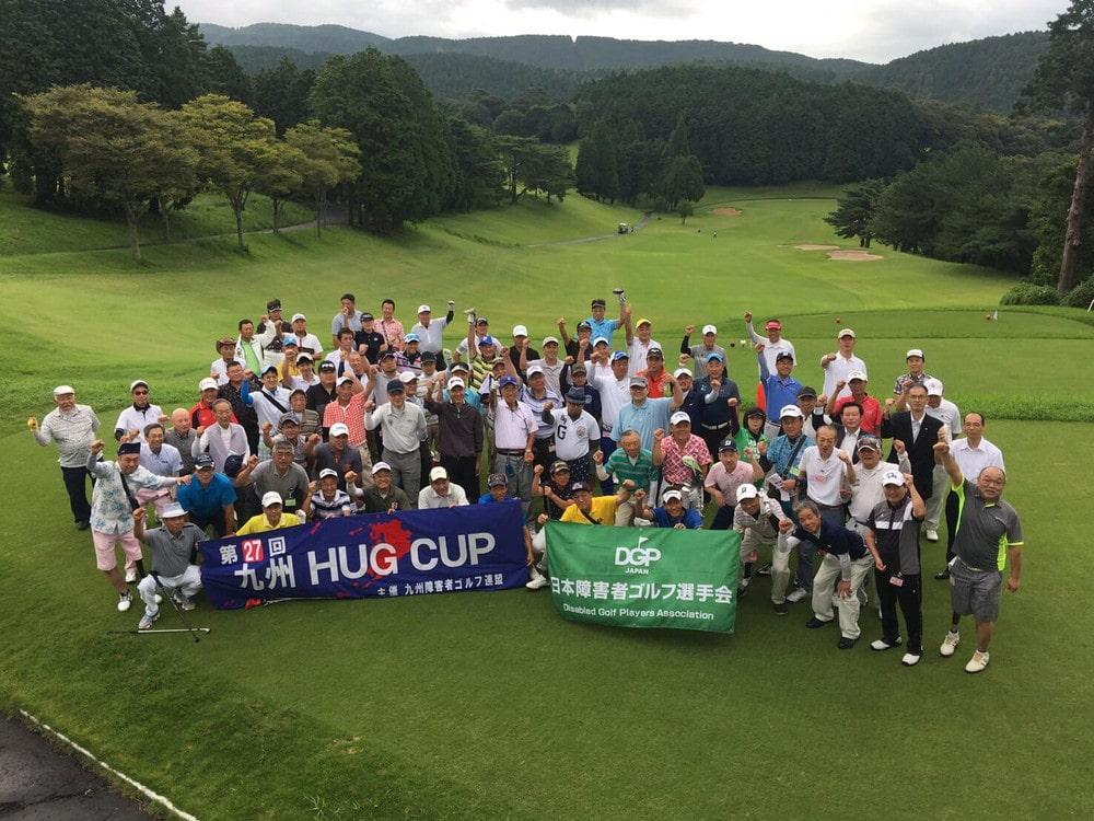 第8回 DGP日本障害者ゴルフプレーヤーズ選手権 / 第27回 九州HUG CUP大会 開催報告